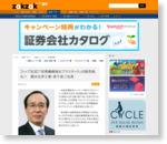 【トップ近況】「炭素繊維強化プラスチック」の販売強化へ 積水化学工業・高下貞二社長