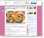 【本日から】海外のスタバで人気の「お弁当」がついに日本にも登場! その名も「デリボックス」が新発売です