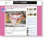 あなたの地元では「豚汁」をなんて読む? 九州の一部では「とんじる」ではなく「ぶたじる」と読みます