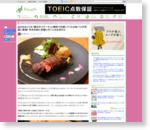 凶のおみくじを「黒毛牛ステーキ」と無料で交換してくれる肉バルが京都に登場! 年末年始に京都に行く人は注目だよ