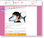 超リアルな「まぐろマスク」が爆誕! 近畿大学が無料でマスクカバーのペーパークラフトを公開しています