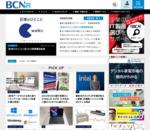 スマートフォン・携帯電話の売れ筋情報|BCNランキング【週間】