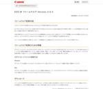 キヤノン:ダウンロード|EOS M ファームウエア Version 2.0.2