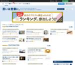http://d.hatena.ne.jp/hebyumetan/20120911/1347312668