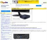 ASUSが激安約1万円台のファンレスボックス型PC「Chromebox」を発表 - GIGAZINE
