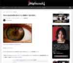 http://jmatsuzaki.com/archives/4517