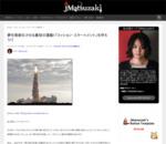 夢を現実化させる最初の運動!「ミッション・ステートメント」を作ろう!! | jMatsuzaki