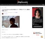 1月14日!jMatsuzaki初の単独セミナー「夢見るリアリスト」講座を開講します!! | jMatsuzaki