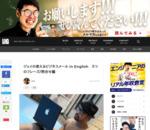 ジェイの使えるビジネスメール in English 5つのフレーズ/問合せ編 | 株式会社LIG