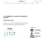 http://news.mynavi.jp/news/2012/09/19/065/