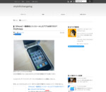 http://stryh.com/2012/07/07/iphone_myfirstapp/