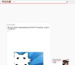 【作った!】ブロガーのためのiPhoneブラウザアプリ「するぷろーら」をリリースしました! | 和洋風KAI