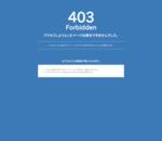 [M]Seeq+のリマインダーがかなり便利!決まった日時に指定のアプリを立ち上げ&通知してくれる機能 | miMemo(ミメモ)