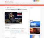 http://www.ashi-tano.jp/?p=3808