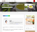 風邪・インフルエンザ対策にカテキンパワー!お茶のちょこちょこ飲みでウイルス対策! | 健康カフェ