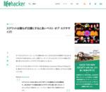http://www.lifehacker.jp/2012/09/120904squats.html