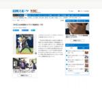 【中日】山本裕典ストライク始球式/CS - プロ野球ニュース : nikkansports.com