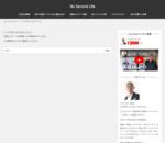 ジョン・キムさんをお迎えして トークライブ・ID-2 大熱気で開催しました!ありがとうございました!! | No Second Life