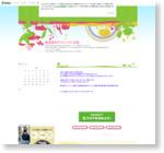 http://ameblo.jp/megugems/