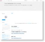 http://blog.goo.ne.jp/1192kamakura_3