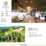 http://honai-gardens.com/
