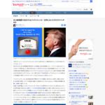米大統領選で注目されるファクトチェッカー 世界にはこれだけのサイトがある(楊井人文) - 個人 - Yahoo!ニュース