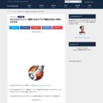 MarsEditのプレビュー画面に自分のブログ画面を完全に反映させる方法 | Cross Mode Life