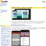 GoogleカレンダーアプリがGmailとの連携を強化して予定の追加が楽々に - GIGAZINE