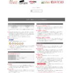 ベジミックスビューティー公式サイト