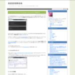 ソースコードをハイライトする google-code-prettify の設置方法 | 高密度商業地域 > ホームページ作成