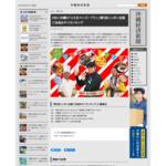 2位に沖縄の「とろ生マンゴープリン」第5回ニッポン全国ご当地おやつランキング | 沖縄経済新聞