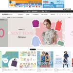 ファッション通販サイト【RUNWAY channel】