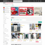 SHOPLIST for MEN