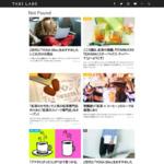 NYで話題殺到!スタバの紅茶専門店「ティーバナ」が、ついに日本進出! | TABI LABO