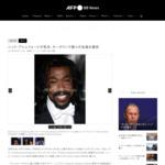 ニック・アシュフォードが死去、モータウンで数々の名曲を提供 写真3枚 国際ニュース:AFPBB News