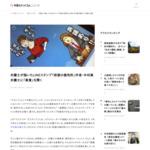 弁護士が描いたLINEスタンプ「欲望の裁判所」作者・中村真弁護士に「真意」を聞く|弁護士ドットコムニュース