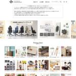 家具メーカー直販店「ゲキカグ.com」