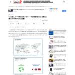 新春インタビュー:もっと速く、スマホ時代の先へ行く――代表取締役COO 出澤氏に聞く 2015年のLINE(前編) (1/2) - ITmedia Mobile