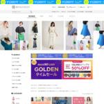 ファッション通販サイトMAGASEEK(マガシーク)