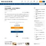 民泊を全面解禁 住宅地で営業認める  政府原案 ネットで申請、許可不要に :日本経済新聞