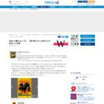 完売した闘牛カレンダー 「誰が買うの?」と言われても奔走した1年間 | 久高 幸枝 | 沖縄タイムス+プラス