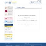 TBC 公式サイトはこちら