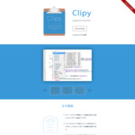Clipy - Clipboard extension app for Mac OS X