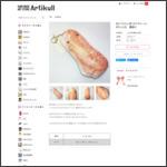 Pola | Artikull アーティクル | Handmade Art Store