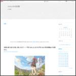 逆風も振り返れば追い風になる!!――『咲-Saki-』における『咲-Saki-阿知賀編』の位置付け。 - ふわふわな記憶