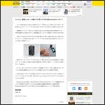 エレコム、投影したキーに触れて文字入力できるBluetoothキーボード -INTERNET Watch