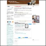 次期iPadの正式名称はやはり「iPad HD」に?! - 気になる、記になる...