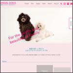 トリミングサロン ANGELDOG'S~エンジェルドッグ犬の美容室・カット・ドッググッズ・ペットエステ/横浜・東京