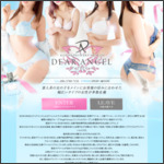 Dear Angel ディアエンジル