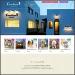 ペット美容室 名古屋市東区トリミングサロンのFurufuru(フルフル)